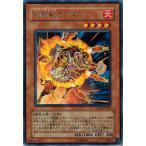 遊戯王 中古ランクB(良い) GLAS-JP021 剣闘獣ラクエル (レア) グラディエイターズ・アサルト