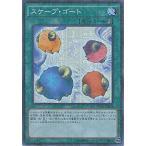 遊戯王 MP01-JP022 スケープ・ゴート (ミレニアムスーパーレア) ミレニアムパック MP01