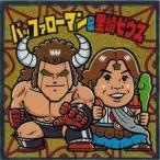 肉リマンチョコ 赤コーナー 赤No.22 バッファローマン&里崎ゼウス (シークレット)