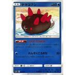 ポケモンカードゲーム サン&ムーン 019/051 ナマコブシ 強化拡張パック サン&ムーン