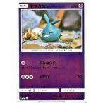 ポケモンカード-商品画像
