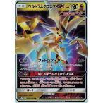 ポケモンカードゲーム サン&ムーン 104/150 ウルトラネクロズマGX (RR) GXウルトラシャイニー