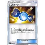 ポケモンカードゲーム サン&ムーン 014/021 ふしぎなアメ スターターセット改造 カプ・ブルルGX
