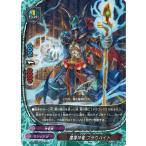 トレカ道で買える「神バディファイト 魔導神竜 ブラウハイト (レア 覚醒の神々」の画像です。価格は40円になります。