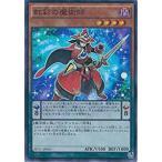 遊戯王 SD31-JP003 虹彩の魔術師 (スーパーレア) ペンデュラム・エボリューション SD31