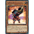 遊戯王 SECE-JP008 超重武者ホラガ−E (レア) ザ・シークレット・オブ・エボリューション SECE