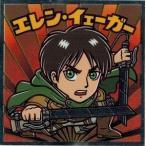 ビックリマンチョコ 進撃の巨人マン 希望の翼編 No.01 エレン・イェーガー