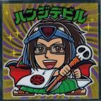 ビックリマンチョコ 進撃の巨人マン 希望の翼編 No.23 ハンジデビル