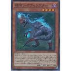 遊戯王 SR04-JP002 魂喰いオヴィラプター (スーパーレア) ストラクチャーデッキR−恐竜の鼓動− SR04