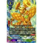 バディファイト X-BT01/0017 菓晶竜 ガレット (ガチレア) Reborn of Satan