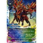 バディファイト X-BT01/0081 ミステリーセッティング (上) Reborn of Satan
