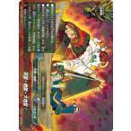 バディファイト X-BT03/0026 天国・地獄・大地獄! (レア) 逆天! 雷帝軍!!