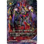 バディファイト X-CP03/0029 アビゲール・スペア (レア) よっしゃ!! 100円ダークネスドラゴン