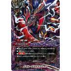 バディファイト X-CP03/0038 ゲイル・デストラクション (レア) よっしゃ!! 100円ダークネスドラゴン