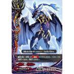 トレカ道で買える「バディファイト X-CP03/0045 黒印竜 シーフロスト (上 よっしゃ!! 100円ダークネスドラゴン」の画像です。価格は20円になります。