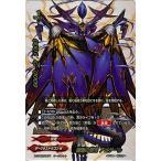 バディファイト X-CP03/0071 破滅の紫布 アビゲール (シークレット) よっしゃ!! 100円ダークネスドラゴン