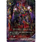 バディファイト X-CP03/0072 アビゲール・スペア (シークレット) よっしゃ!! 100円ダークネスドラゴン