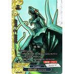 バディファイト X-SS03/0045 復活の魔狼 フェンリル (超ガチレア仕様) 5WORLD BUILD MASTERS