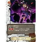 バディファイト X-UB01/0065 サモン・トラップ (上) バディクエスト〜冒険者VS魔王〜