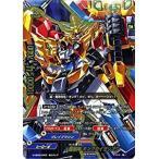 バディファイト X-UB02/0002 超剣神 キングカイゼリオン (超ガチレア) ヒーロー大戦 NEW GENERATIONS