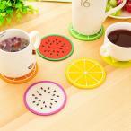 コースター シリコンコースター フルーツデザイン かわいい サークル 円形 キッチン 雑貨  ポイント消化