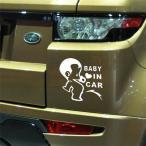 Baby in car おしっこ ステッカー シールタイプ ベイビーインカー 子供が乗っています【メール便送料無料】【ポイント消化】