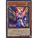 遊戯王 YO01-JP001 宣告者の神巫 (デクレアラー・ヴァイナー) ウルトラレア UR