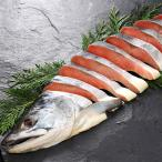 北海道産 雄宝山漬新巻鮭半身約1.3kg さけ サケ 特需