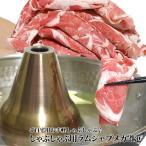 ラムシャブ らむしゃぶ ラムしゃぶ しゃぶしゃぶ鍋 ジンギスカン 仔羊 焼肉 BBQ バーベキュー ラム肉しゃぶしゃぶ500g4個 約2kg前後