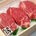 しまね和牛(島根和牛)ヒレステーキ130g×7枚 送料無料