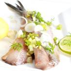 オランダ王室御用達とろニシンの塩漬け Premium CROWN MAATJES 300g×2パック 計600g [沖縄を除く全国配送]