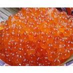 Salmon Roe - 北海道産 いくら醤油漬(75g)