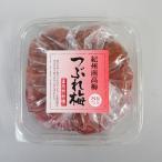 梅製品税込5,400円以上で送料無料 紀州南高梅つぶれ梅(まろやか風味)(300g)