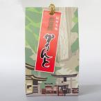 那智黒総本舗 黒糖かりんと(250g)