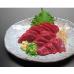 送料無料 お刺身用ミンククジラ(たまり醤油付)(約300g)