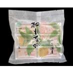 港屋 柚もなか[ゆずもなか](6個入)[袋入・真空パック] 南紀白浜銘菓