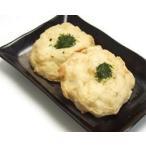 磯揚げ天ぷら まる天 ジャガバター天(1枚)※9月5日・6日はお届け不可となります。