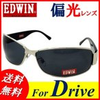 偏光サングラス EDWIN エドウィン ブランド ファッション アウトドア ドライブ スポーツ 釣り 送料無料 大手メーカー監修 高品質 偏光レンズ