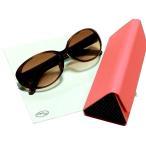 UVカット  レディースサングラス メラニン サングラス 人気 サングラス おしゃれ メガネケース メガネ拭き 鯖江市