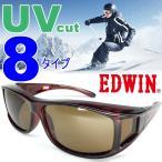 スノーボード スキー  ゴーグル EDWIN 偏光 スノーゴーグル サングラス スノボ メンズ レディース エドウィン ごーぐる オーバーグラス