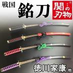 名刀ペーパーナイフは、関の刃物製造職人が、均等な角度で1本1本丁寧に刃付けをしているため、切れ味が鋭...