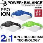 Power Balance パワーバランス Pro ION プロ イオン ブレスレット リスト