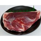 合鴨肉專門店『鴨鍋.com』冷凍国産合鴨ロースブロック(1枚500g前後)