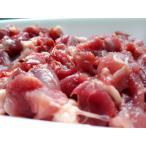 合鴨肉專門店『鴨鍋.com』冷凍合鴨モモ肉300g