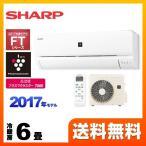 ルームエアコン 冷房/暖房:6畳程度 シャープ AC-227FT-W FTシリーズ シンプルモデル