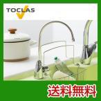 ビルトイン浄水器 AWJ401SY トクラス 浄水器