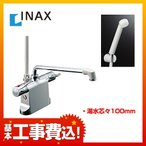 台数限定!お得な工事費込セット(商品+基本工事) BF-B646TSD--300-A100-KJ 浴室水栓 INAX 蛇口 デッキタイプ