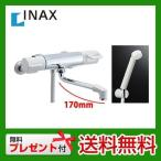 BF-HE145TSD INAX 浴室水栓 サーモスタット 水栓 混合水栓 蛇口 壁付タイプ