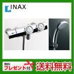 BF-HW156TSC INAX 浴室水栓 サーモスタット 水栓 混合水栓 蛇口 壁付タイプ