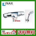 BF-J147TSCW INAX 浴室水栓 サーモスタット 水栓 混合水栓 蛇口 壁付タイプ